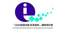2016_0804_logo